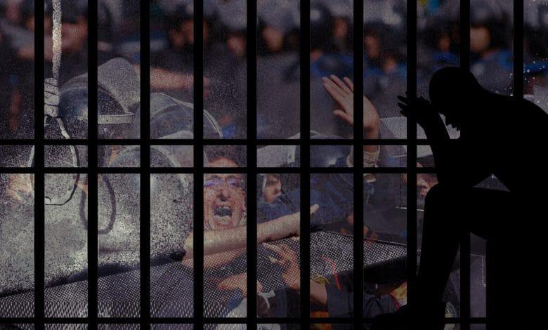 حقوق الإنسان في مصر بعد 2013 بين النصوص القانونية والاشكاليات العملية