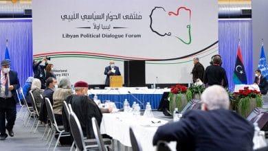 Photo of ما بعد جنيف: العملية السياسية الليبية ـ المواقف والسيناريوهات