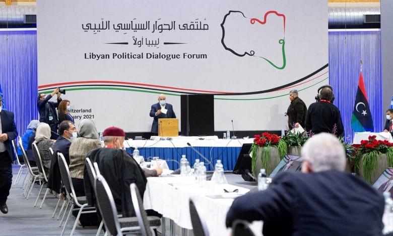 ما بعد جنيف العملية السياسية الليبية ـ المواقف والسيناريوهات