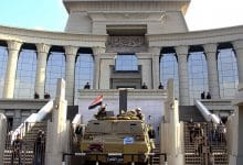 Photo of المحكمة الدستورية المصرية: نصف قرن من التحولات