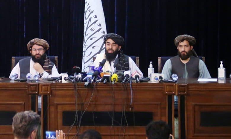 المعهد الدولي التكيف مع الواقع الجديد في أفغانستان