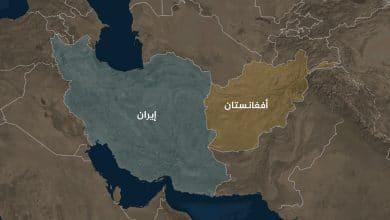 "Photo of المقاربة الإيرانية الجديدة تجاه ""طالبان"" وأفغانستان"