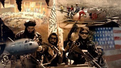 Photo of ما بعد الهزيمة الأميركية في أفغانستان: المسارات المستقبلية للمنطقة العربية